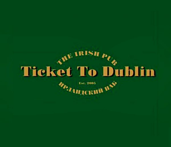 Ticket to Dublin,Бар, паб, Ресторан,Тюмень