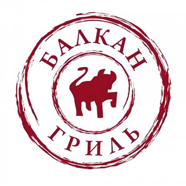 Балкан гриль,Ресторан, Кафе,Тюмень