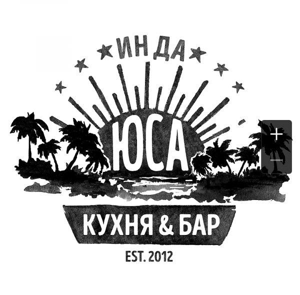 Гриль-бар Ин Да Юса,Ресторан, Бар, паб,Тюмень