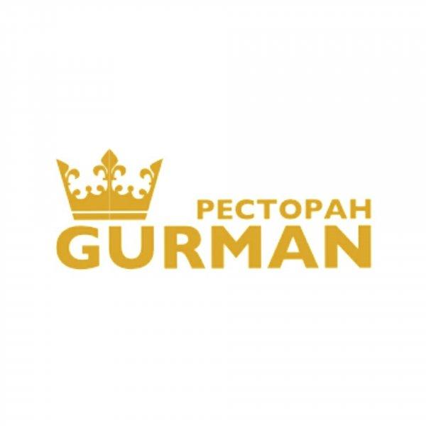 Гурман,Ресторан,Тюмень