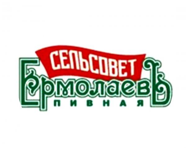 Ермолаев Сельсовет,Бар, паб, Ресторан,Тюмень