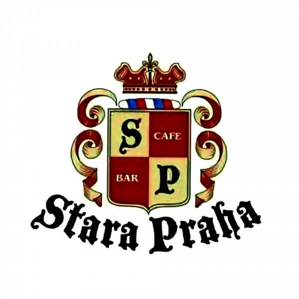 Stara Praha,Ресторан,кафе чешской кухни,Тюмень