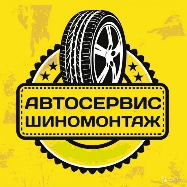 Авто Пит-Стоп,Автосервис, автотехцентр, Шиномонтаж, Ремонт АКПП, Ремонт двигателей,Тюмень