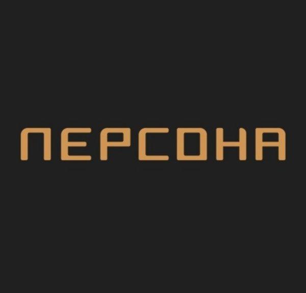 Персона,Парикмахерская,Тюмень