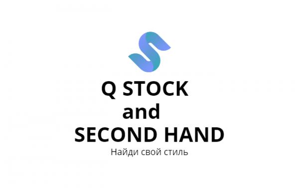 Q STOCK, Магазин одежды,  Каскелен, Карасай