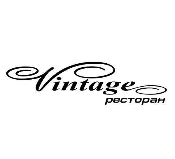 Vintage,Ресторан, Банкетный зал,Тюмень