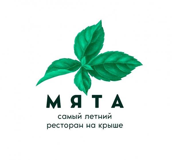 Мята,Ресторан, Кафе,Тюмень