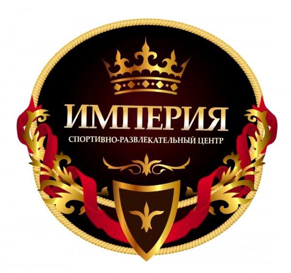Империя,Ресторан,Тюмень