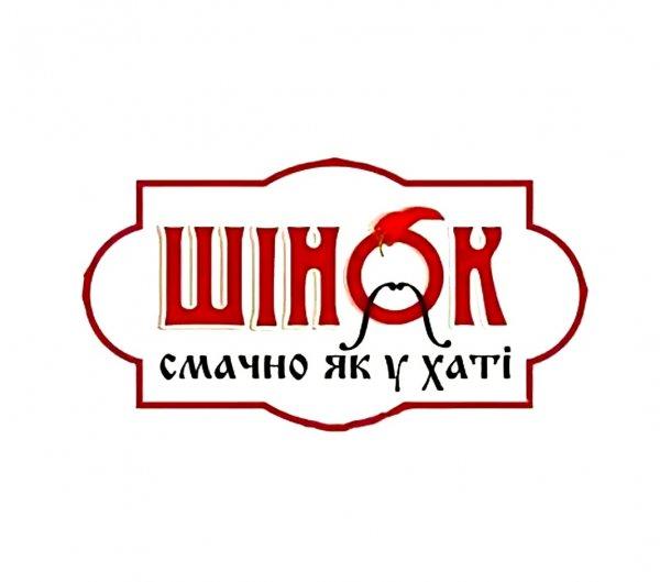 Ресторанчик Шинок,Ресторан, Кафе,Тюмень
