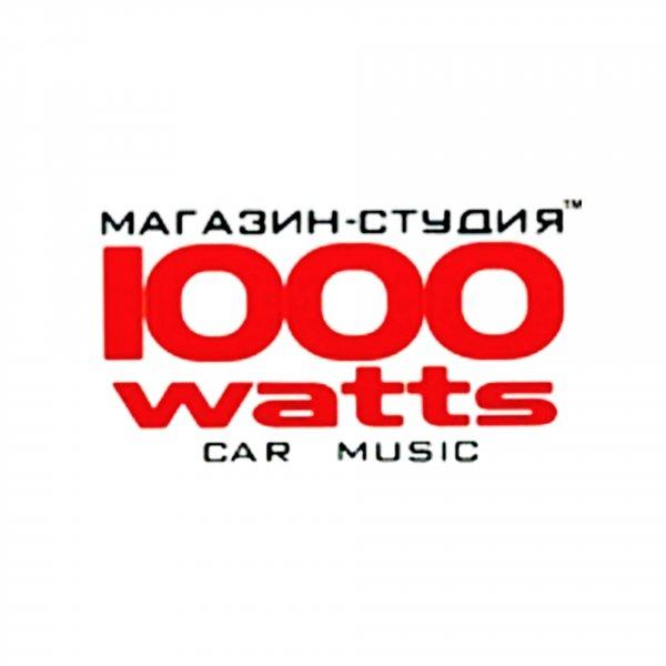 1000 Watts,Магазин автозапчастей и автотоваров, Автоакустика, Автосигнализация,Тюмень