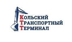 АрктикМеханизация, транспортная компания,  Мурманск