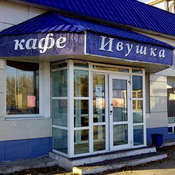 Кафе Ивушка,Кафе,Тюмень