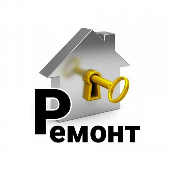 логотип компании Ремонт под ключ