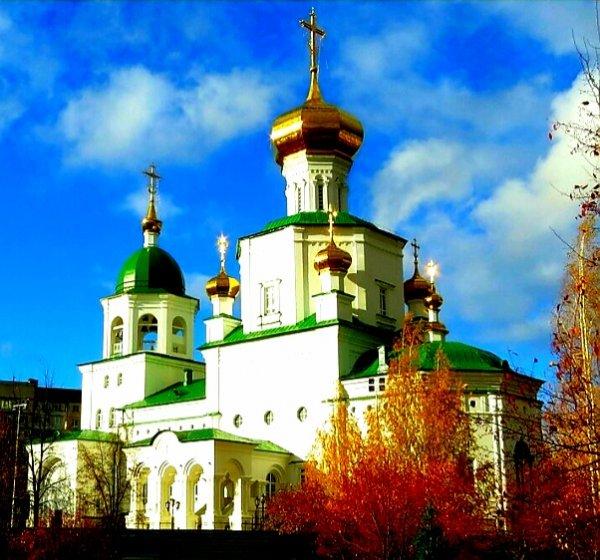 Приход храма в честь Благовещения Пресвятой Богородицы,Православный храм,Тюмень
