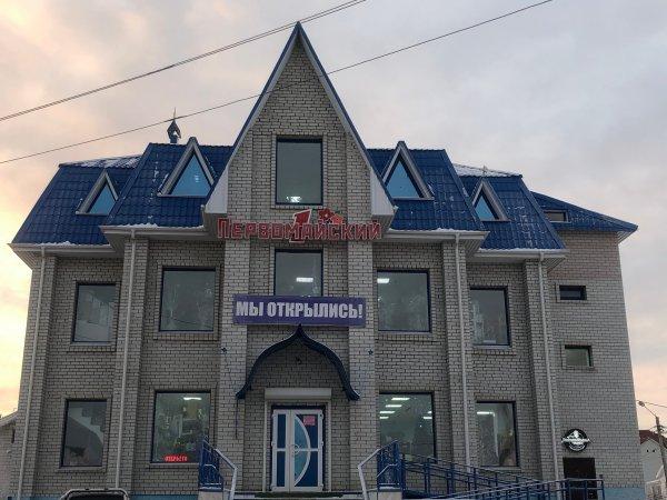 Первомайский,магазин,Урай
