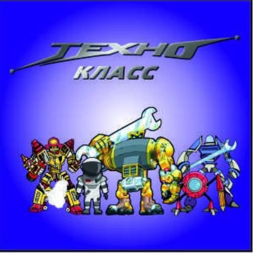 логотип компании Технокласс