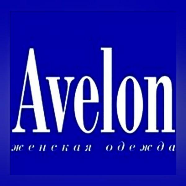 Avelon,Магазин одежды,Тюмень