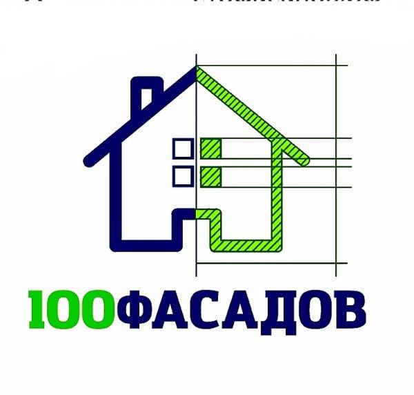 100 Фасадов,Строительный магазин, Кровля и кровельные материалы, Кровельные работы, Фасады и фасадные системы,Тюмень