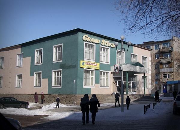 Торговый дом Grand Stival,Торговый дом,Жезказган