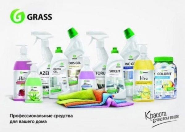 """Бытовая химия """"Grass"""" Продажа оптом бытовой химии для дома и авто"""
