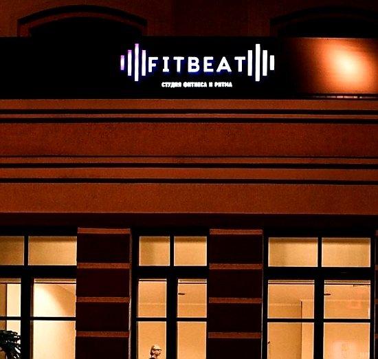 Центр фитнеса и танца Альби,Фитнес-клуб, Спортивный, тренажерный зал, Школа танцев,Тюмень