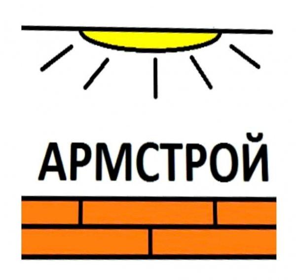 АрмСтрой,Строительные и отделочные работы,Тюмень