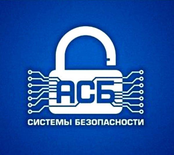 Абсолют СБ,Спутниковое телевидение, Электромонтажные работы, Антенны, Системы безопасности и охраны,Тюмень