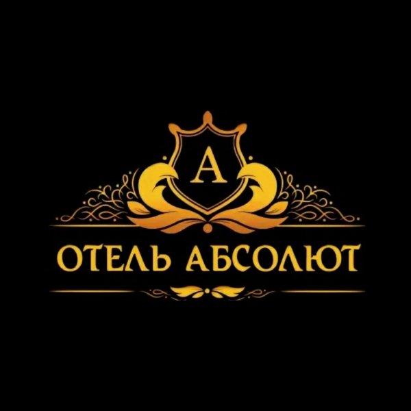 Отель Абсолют,Гостиница,Тюмень