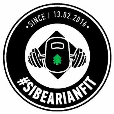 Sibearian fit,Фитнес-клуб, Спортивный, тренажерный зал,Тюмень