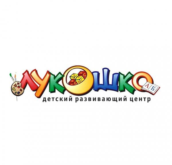 Агентство детских праздников Лукошко,Организация и проведение детских праздников,Тюмень