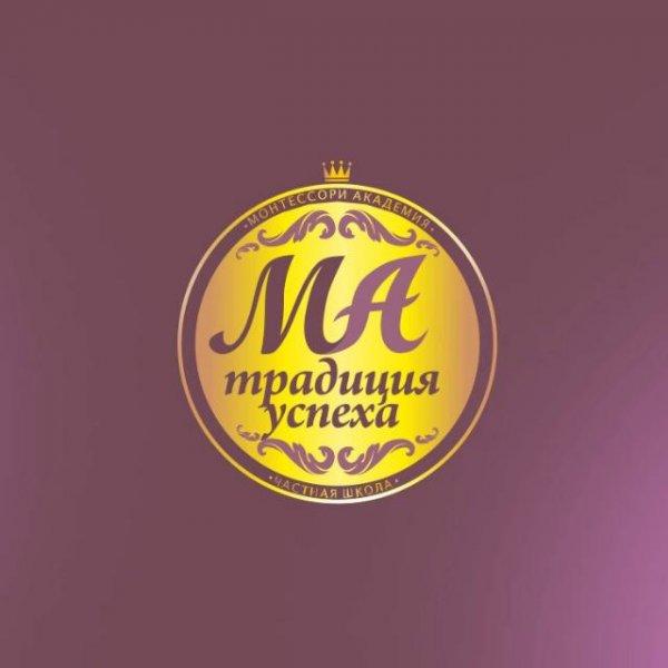 Монтессори-Академия,частная школа,Нижний Тагил
