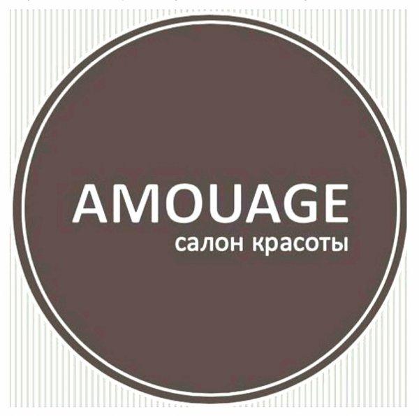 Amouage,Салон красоты,Тюмень