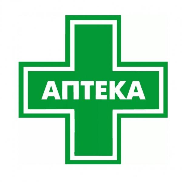 Аптека,Аптека,Тюмень
