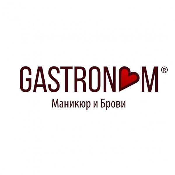 Gastronom, Маникюрный кабинет,Ногтевая студия,Тюмень