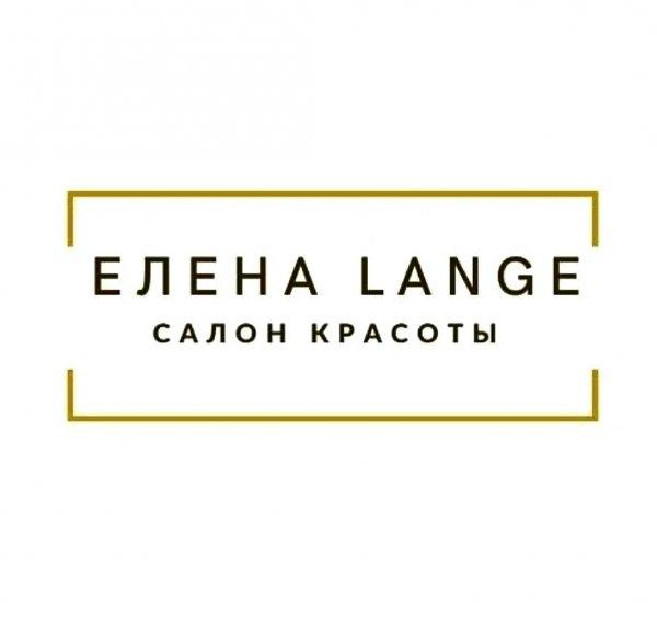 Дом маникюра Елены Ланге,Ногтевая студия, Салон красоты,Тюмень