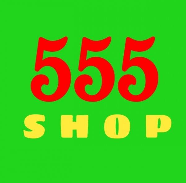 555 SHOP, интернет магазин,Доставка подарков на праздники. Подарки как для детей, так и мужчин и женщин.,Караганда