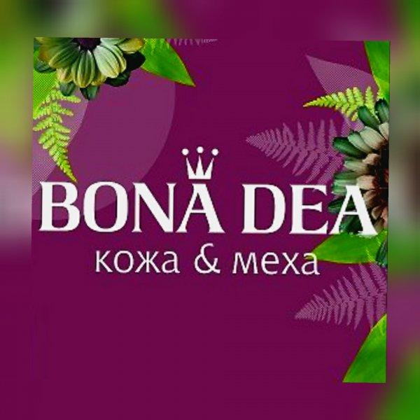 Bona Dea,Магазин верхней одежды,Тюмень