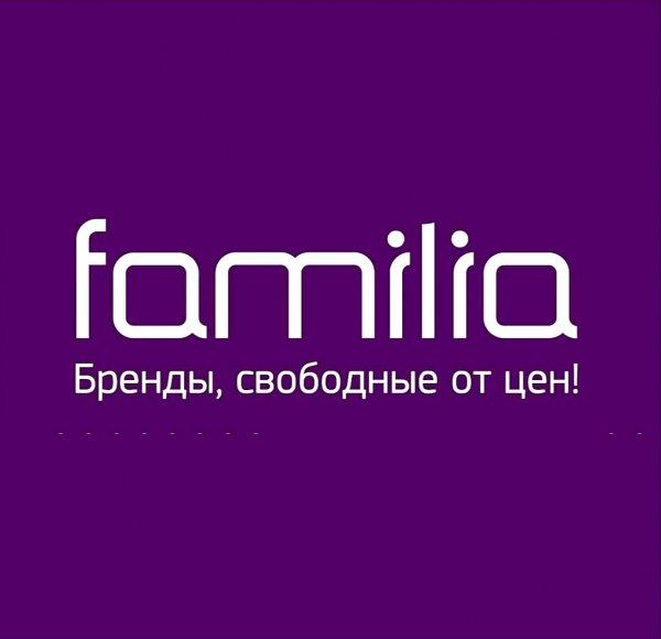 Familia,Магазин одежды, Магазин верхней одежды, Универмаг, Магазин обуви, Магазин детской одежды,Тюмень