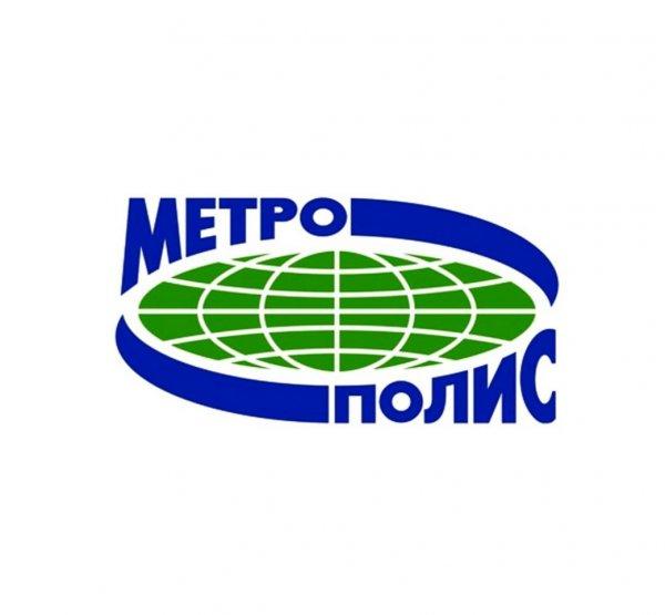 Метрополис,Супермаркет, Магазин продуктов, Магазин хозтоваров и бытовой химии,Тюмень