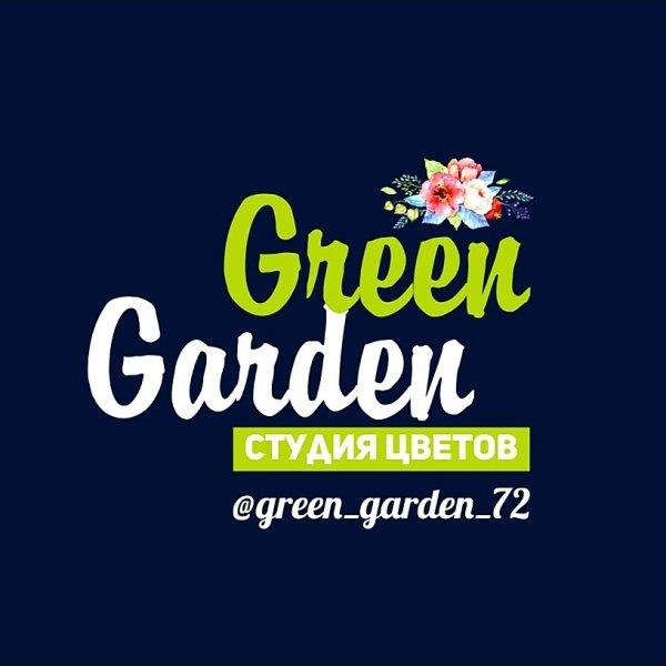 Green Garden,Магазин цветов, Доставка цветов и букетов,Тюмень