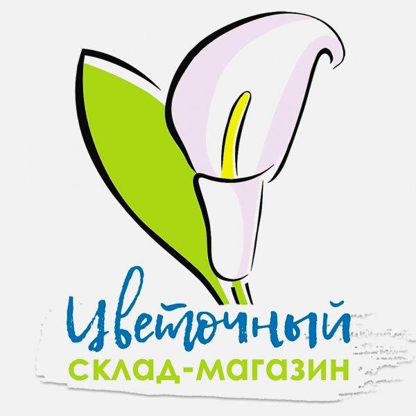 Цветочный склад магазин № 1,Магазин цветов,Тюмень