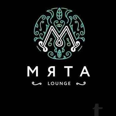 Мята Lounge,лаундж-бар,Алматы