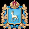 Государственное юридическое бюро по Самарской области Cпециализированная государственная организация по оказанию населению бесплатной юридической помощи.