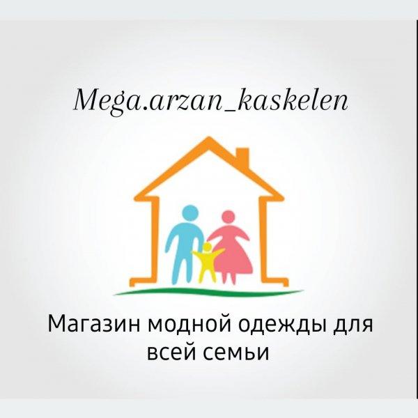 Даму мега арзан Каскелен, Одежды,  Каскелен, Карасай