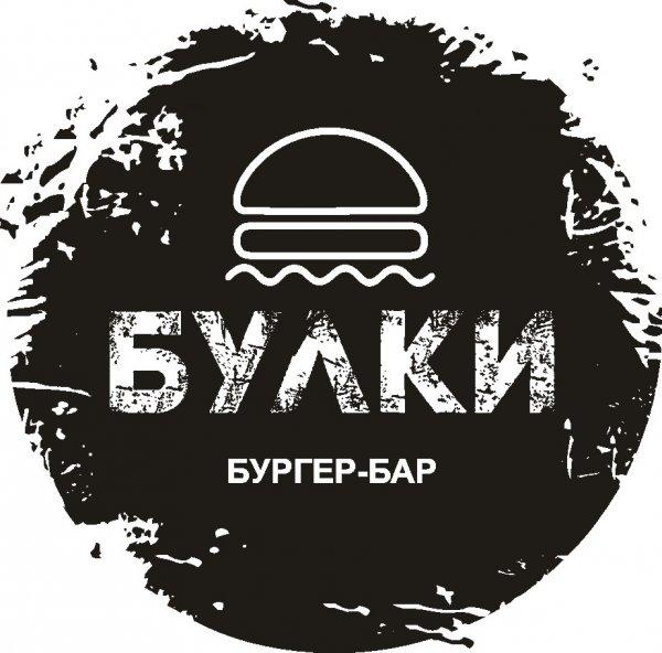 Bulka Burger,,Алматы