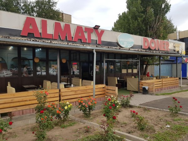 АЛМАТЫ ДОНЕР,кафе быстрого питания,Алматы