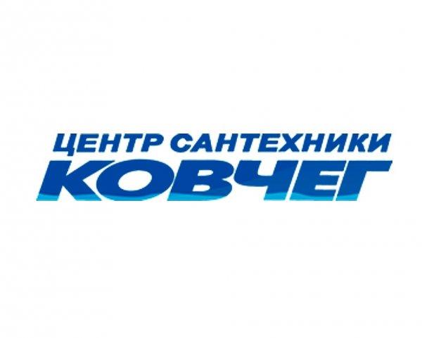 Западно-сибирская компания Ковчег,Сантехнические работы,Тюмень