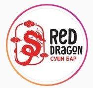 🐉 Red Dragon 🐉,суши-бар,Нальчик