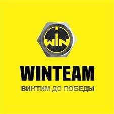 WINTEAM,сеть автомагазинов и СТО,Алматы