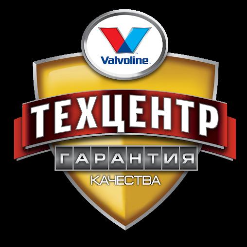ТехЦентр Valvoline,сто,Алматы